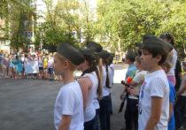 Для пермских школьников стартует оздоровительная кампания