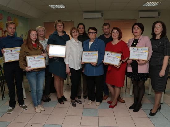 В Новотроицке определены победители третьего грантового конкурса Металлоинвеста «Сделаем вместе!»