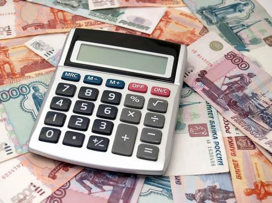 Оренбургстат: денежные доходы оренбуржцев за первый квартал уменьшились на 17,5% относительно предыдущего периода