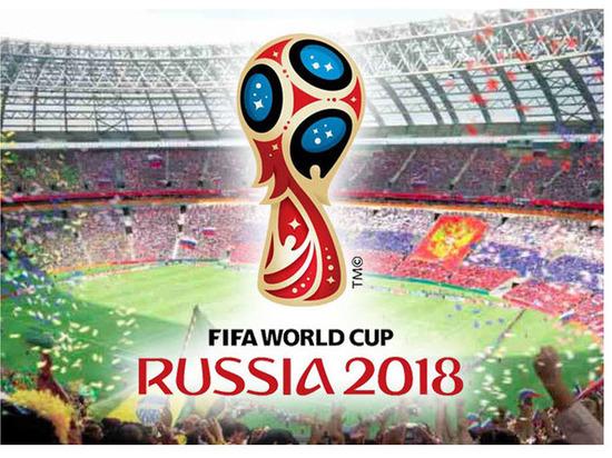 Губернатор Астраханской области и минспорта подарили билеты на FIFA четырем спортсменам