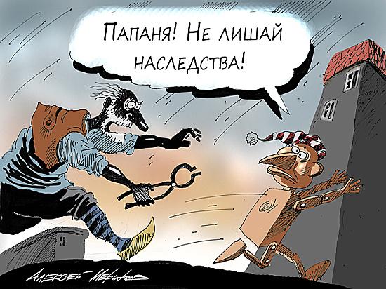Как получить кредит в европе гражданину россии