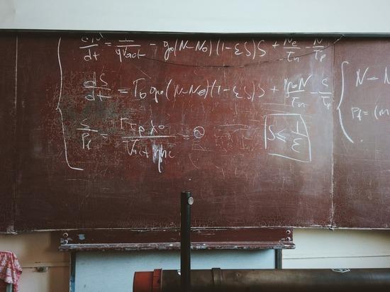 На что влияет ОГЭ по математике: школьники сдали экзамен