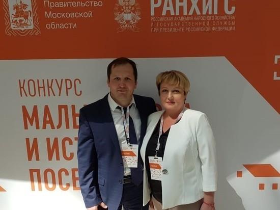 Программа Георгиевского городского округа получила единодушное одобрение у членов конкурсной комиссии