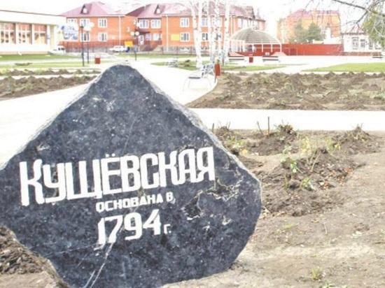 Снят арест с имущества семьи лидера Кущевской ОПГ