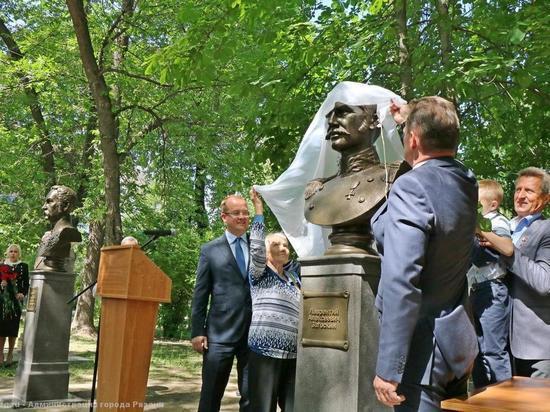 На Аллее путешественников в Рязани установили бюст мореплавателя Лаврентия Загоскина