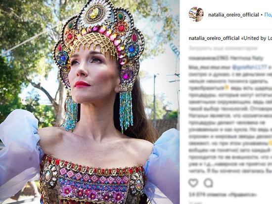 Наталия Орейро исполнила для репортеров отрывок изпесни кЧМ