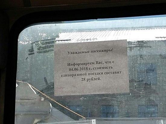Санкции для тонуса: Мирошник рассказала, как будут повышать уровень комфорта в маршрутках