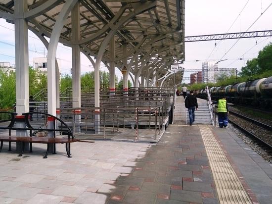 В Екатеринбурге завершен первый этап модернизации остановочного пункта Первомайская