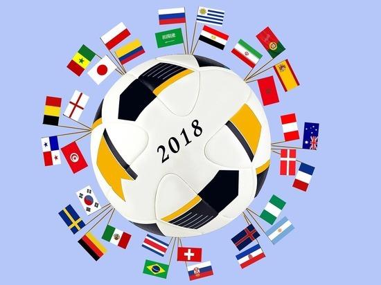 С понедельника футбольным фанатам разрешено въезжать в Россию без визы