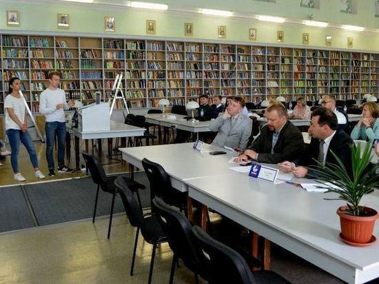 Проекты Первого костромского хакатона представили в КГУ