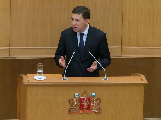 Куйвашев рассказал депутатам про инвестиции, обманутых дольщиков и перспективы метро