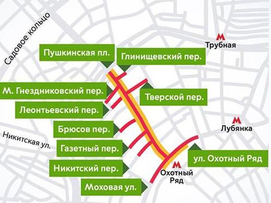 Из-за Дня России перекроют часть улиц в центре Москвы
