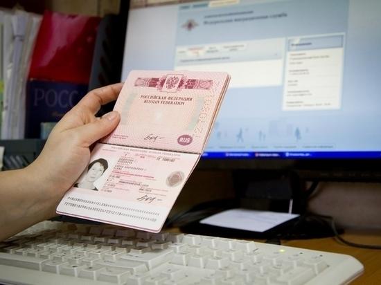 Жительница Саранска зарегистрировала у себя трех незаконных мигрантов