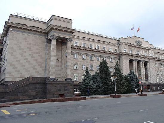 В Оренбурге летом обновят цоколь и ступени Дома Советов