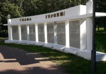 Вокруг тверского парка Победы разгорелись