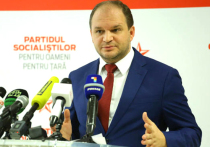 ПСРМ не будет блокировать работу примэрии