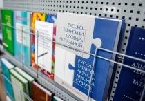 Житель Набережных Челнов попросил Верховный суд России признать ФГОСы противоречащими законодательству в части необязательности преподавания татарского языка