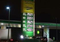 Набиуллина: снижения цен на бензин ждать не стоит