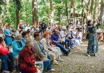 В Ботаническом саду ТвГУ прошел региональный праздник поэзии «Верхневолжские чтения»