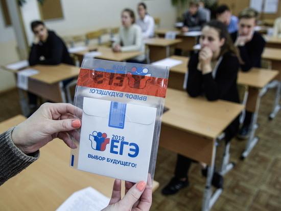 Тамбовские выпускники сдали ЕГЭ по русскому языку