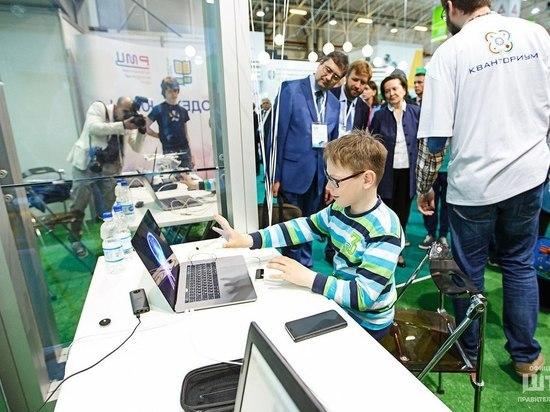 Технологии будущего представили на X Международном IT-форуме в Югре