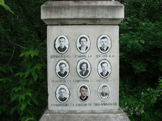 Судмедэксперт предложил разгадку гибели группы Дятлова