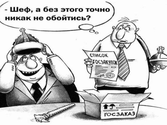 Как МО «Купчино» туалетную бумагу в канцелярские принадлежности записало и на 107 тысяч рублей обсчиталось