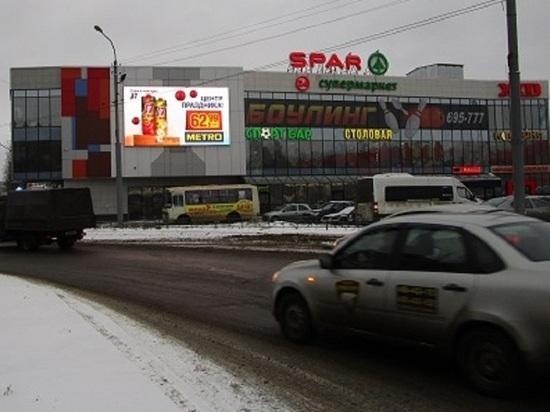 Два крупных торговых центра Архангельска под угрозой закрытия
