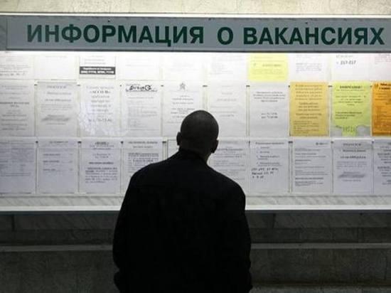 Оренбургские безработные в три раза чаще получают психологическую поддержку, чем профессиональное обучение