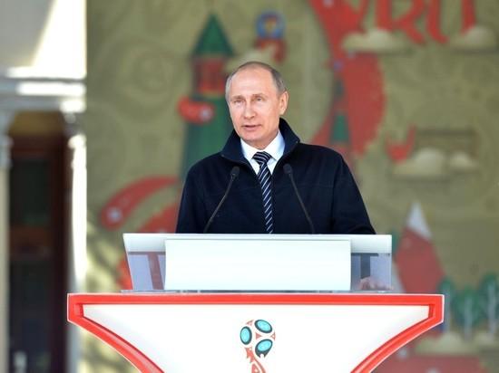 Президент Российской Федерации возмутился ценами набензин