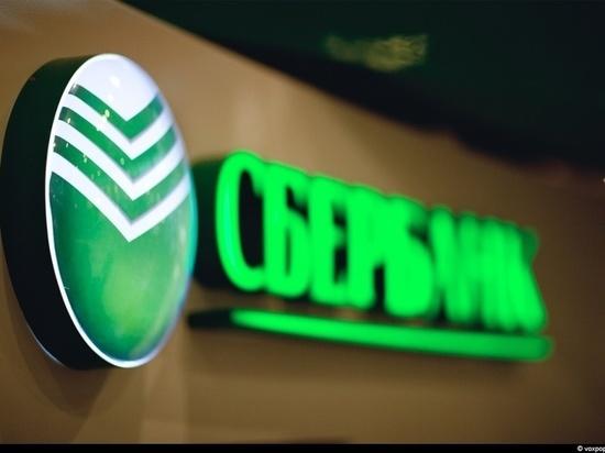 Держится как может: Сбербанк распродает часть офисов в Оренбургской области