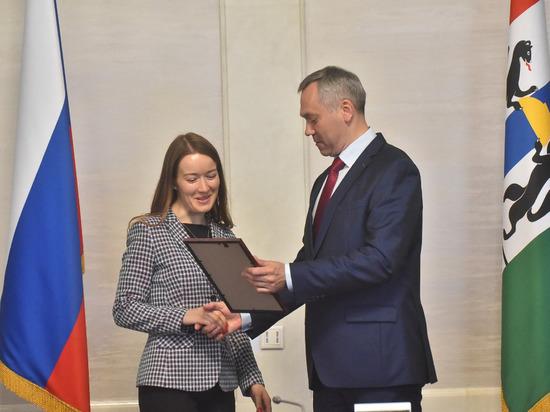 Андрей Травников встретился с победителями конкурса управленцев