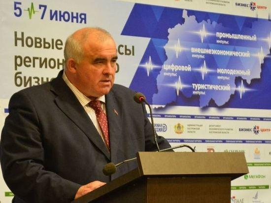 Инвестпослание губернатора Сергея Ситникова определило векторы экономического развития Костромской области