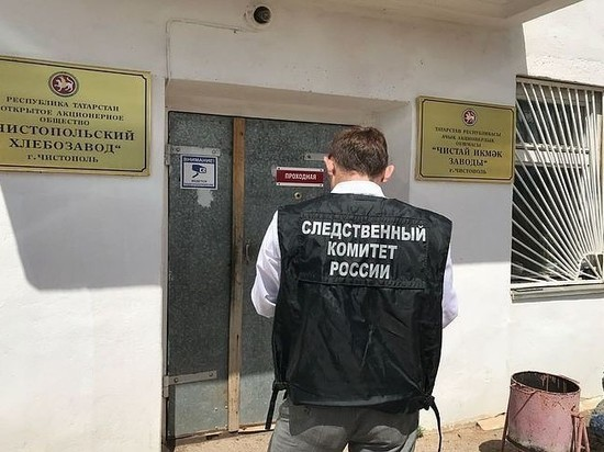 В Чистополе пропал директор местного хлебозавода, который задолжал работникам зарплату на 5,7 млн рублей