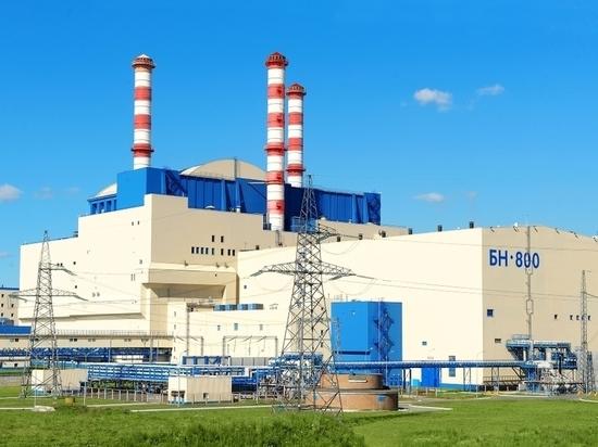 На Белоярской АЭС замерили радиационный фон после отключения от сети энергоблока №4