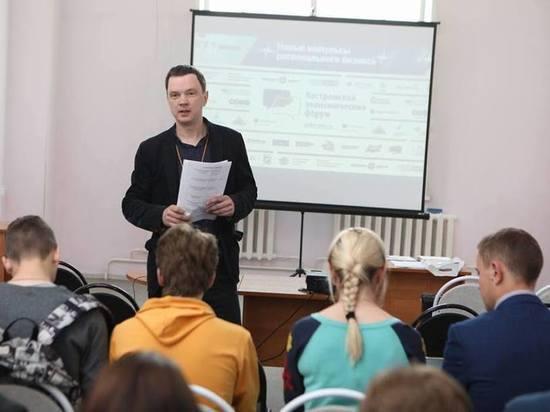 Костромская молодежь представила свои предложения по вопросам профориентации и наставничеству
