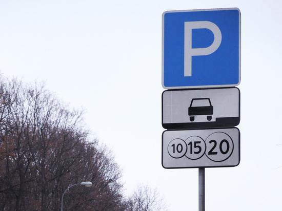 Инвалидам-колясочникам предложили следить за оплатой парковки в Москве