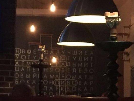 Девушка устроила стрельбу во владивостокском баре