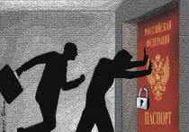 «На воротах висит замок»: упрощение входа в гражданство России оказалось сложным