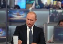 Владимир Путин провел свою шестнадцатую «Прямую линию». Первая состоялась 24 декабря 2001 года. Своими мыслями о прошлом и настоящем телепроекта с нами поделился человек, стоявший у его истоков