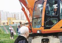 В городе Одинцове, на пересечении Можайского шоссе и улицы Говорова, есть новый микрорайон 5А