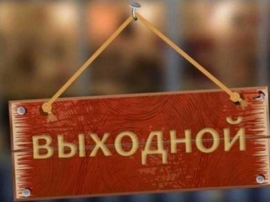 Как в Оренбуржье будет работать почта, пенсионный фонд и МФЦ в День России