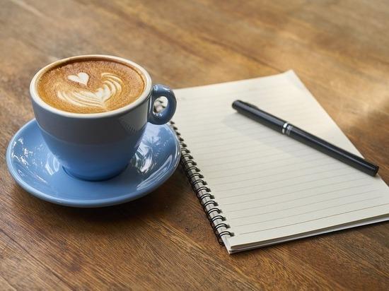 Ученые рассказали, как стать успешным с помощью кофе