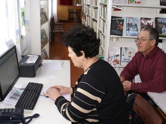 Библиотеки костромских сел откроют доступ жителям к порталу Госуслуг
