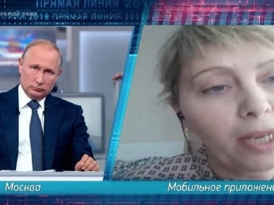 Владимир Пyтин запомнил имя томички Натальи Журовой