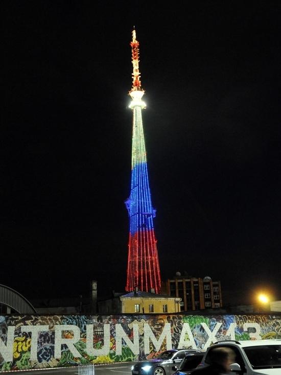 Телебашню в Нижнем Новгороде подсветили и назвали «Волго-Окским маяком»