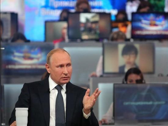 Путин рассказал о Третьей и Четвертой мировых войнах