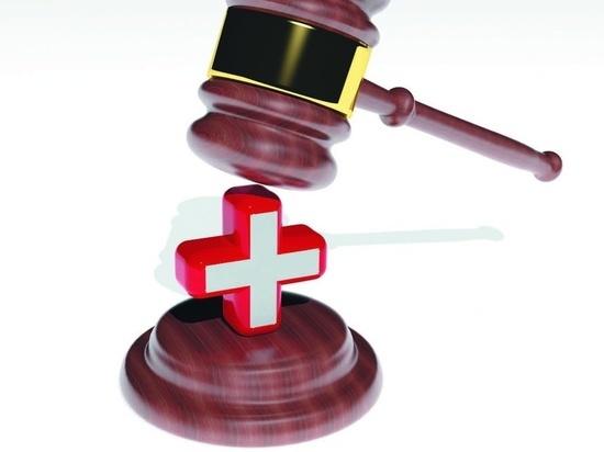 Погрязли в судах: в Оренбуржье больницы  вовремя не расплачиваются по долгам