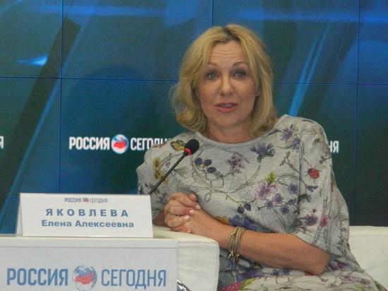 Елена Яковлева: