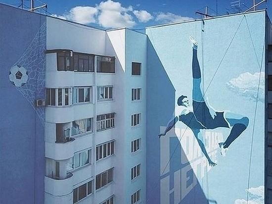 Видеоблогер Юрий Дудь оценил футбольные граффити в Самаре